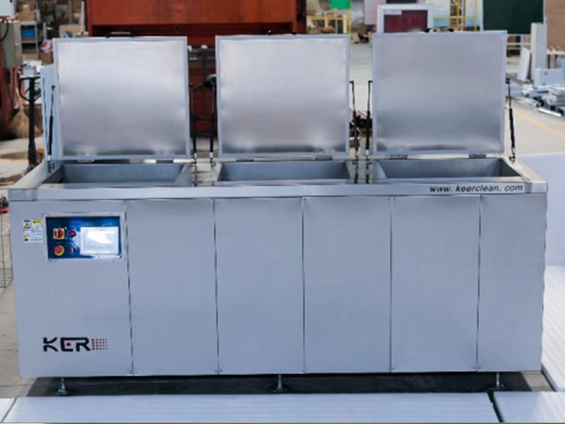 KER系列智能型多槽超声波清洗机