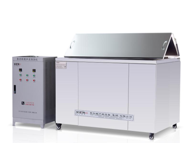 KR-8000-24000系列超声波清洗设备
