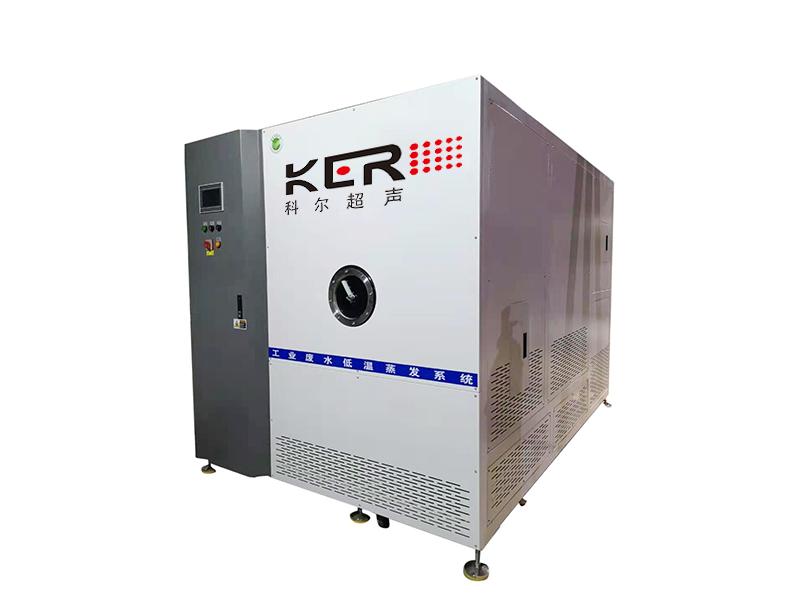 KR-JH-2000-5000系列