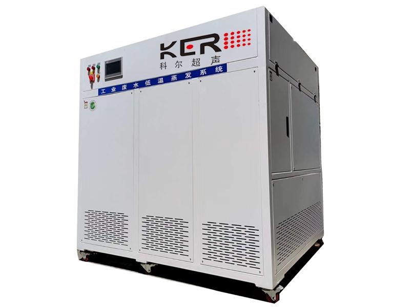 KR-JH系列废水低温回收设备